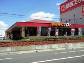 ガスト伊丹桜台店