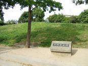 野間東公園