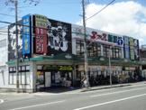 エース新鮮館西野店