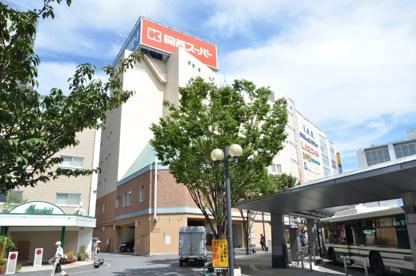 関西スーパー伊丹駅前店