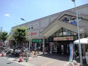 関西スーパーマーケット桜台店