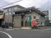 伊丹大野郵便局