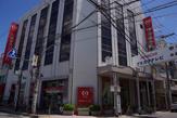 三菱東京UFJ銀行 甲子園支店