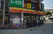 デイリーヤマザキ川西駅前店