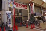 ジャンボカラオケ JR立花店