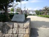 崇徳院公園