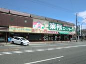 業務スーパー塚口店