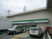 ファミリーマート 元浜町一丁目店