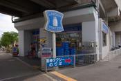 ローソン 尼崎センタープール前駅