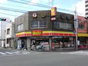 デイリーヤマザキ 神田北店