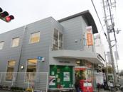 尼崎南武庫之荘郵便局