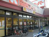 マクドナルド 大社関西スーパー店
