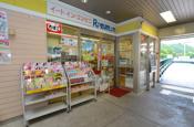 イートイン・コンビニRizumin平野店