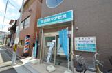 河合塾 マナビス多田駅前校