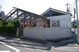 武庫庄保育園