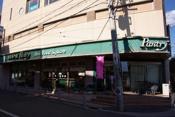 パントリー芦屋店