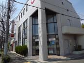 尼崎信用金庫芦屋支店