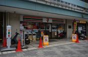セブンイレブン川西能勢口駅前店