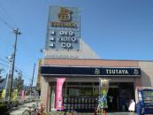 TSUTAYA伊丹大鹿店