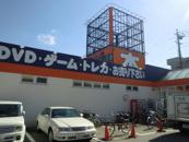 ブックオフ伊丹大鹿店