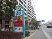 コープ尼崎近松店