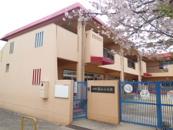園田幼稚園