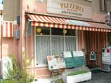 ピッツェリア ペルファボーレ 武庫之荘店