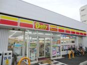 デイリーヤマザキ 南武庫之荘店