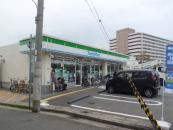 ファミリーマート 尼崎南清水店