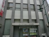 尼崎信用金庫 塚口支店