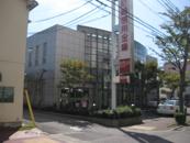 尼崎信用金庫 塚新支店