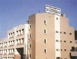湘央生命科学技術専門学校