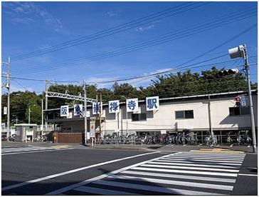 崇禅寺駅(阪急京都線)情報ペー...