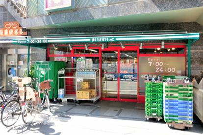 まいばすけっと京急蒲田駅前店