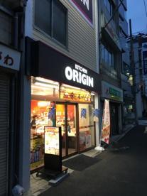 オリジン弁当 白楽店