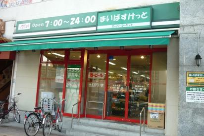 まいばすけっと「浦島町店」情報...