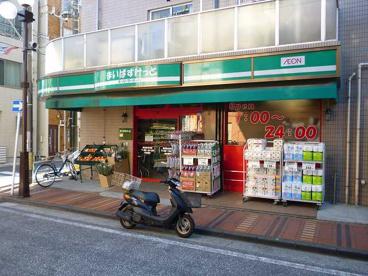 まいばすけっと「横浜松本町店」...