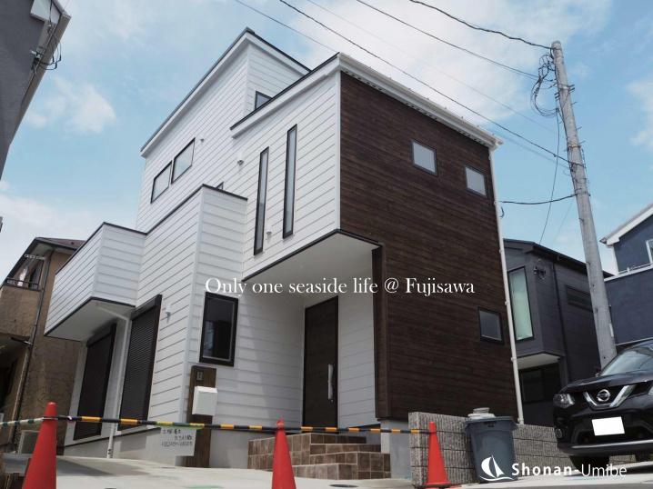 藤沢市・鵠沼松が岡:5380万円|海が近くの新築戸建て|【南側の大きな窓】
