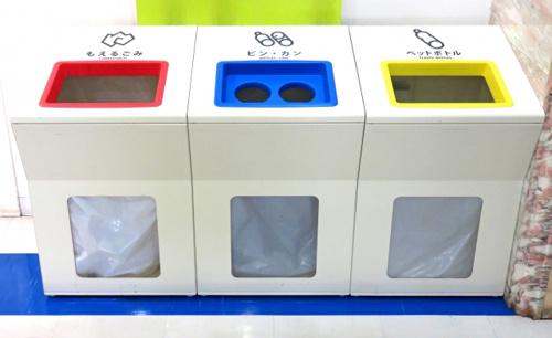 武蔵野 市 ゴミ カレンダー