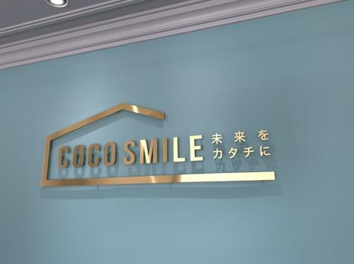 COCO SMILE リフォーム