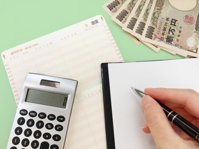 礼金 と は 敷金 礼金って?敷金との違いは?払う意味と、使われ方について徹底解説