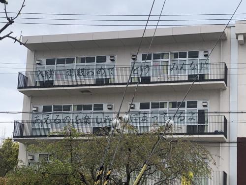 市 コロナ 箕面