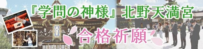 奈良の賃貸情報サイト_賃貸のマサキ