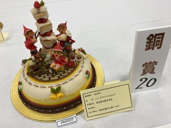 ジャパンケーキショー2021 ~埼玉県日高市レンタルスペースの画像