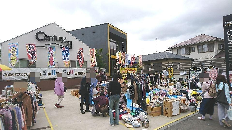 みのりのフリーマーケットが開催されましたの画像