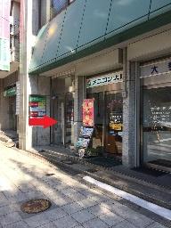「上本町」「谷町九丁目」 駅徒歩5分以内物件特集 ~天王寺区版~の画像