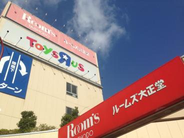 Rooms 大正堂の画像1