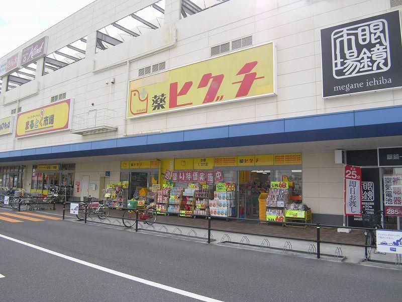 東 大阪 フレスポ
