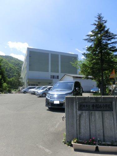 札幌市立 手稲西小学校情報ページ|札幌市手稲区賃貸のさくらの不動産