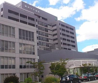労災 病院 関西 外科